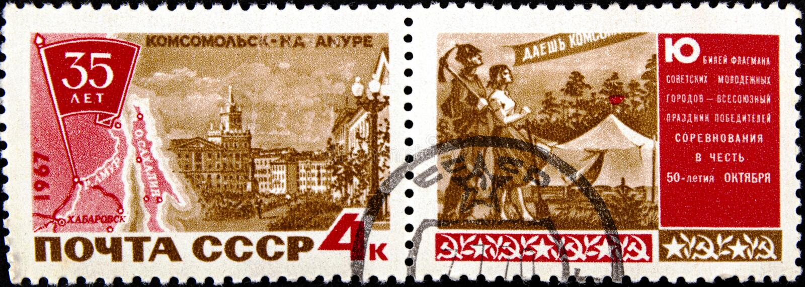 02 08 2020 Divnoe Stavropol Territory Russia postage stamp USSR 1967 The 35th Anniversary of Komsomolsk-on-Amur anniversary of the stock photography