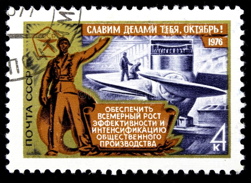 10.24.2019 Divnoe Stavropol Territory Russia, USSR postage stamp 1976 series Praise you for business October to ensure royalty free stock photography