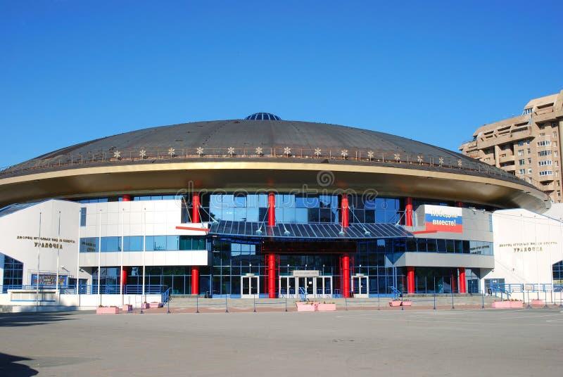 DIVS 'Uralochka' stock photo