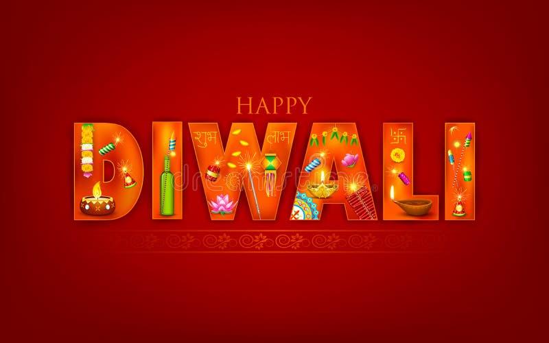 Diwali illustration libre de droits