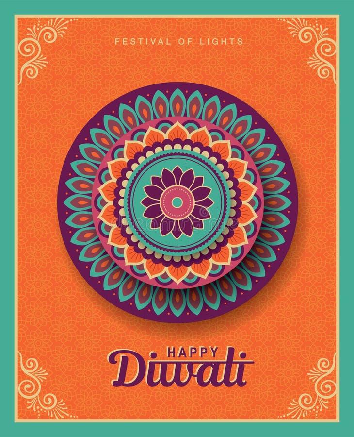 Diwali felice illustrazione vettoriale