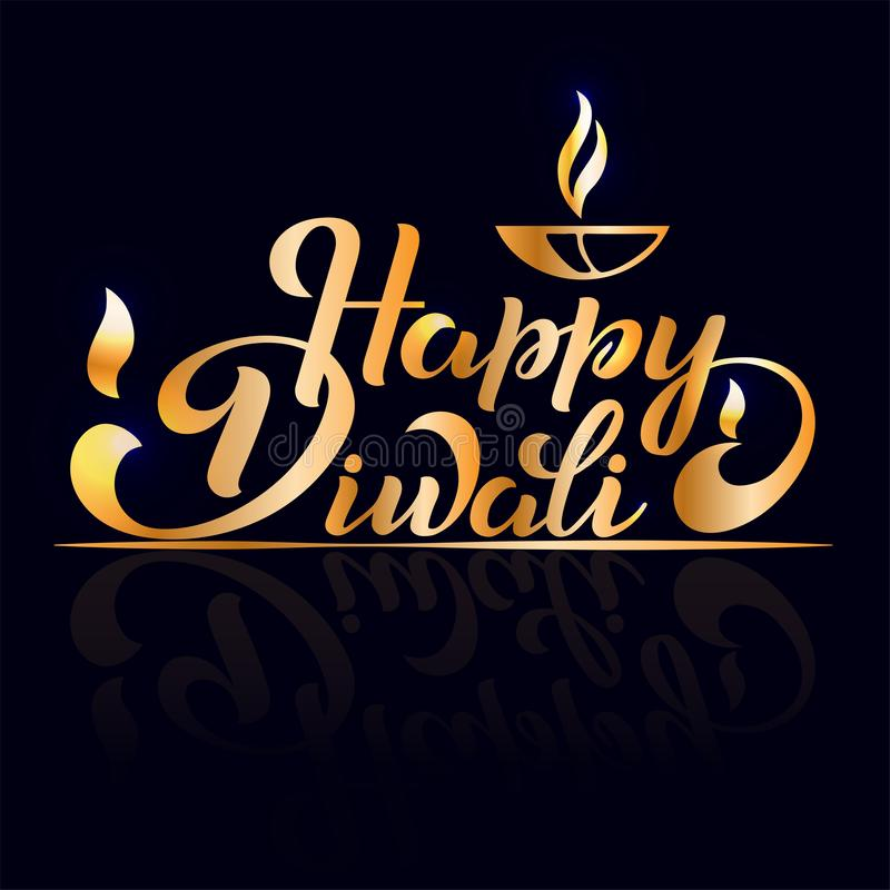 Diwali feliz ilustração do vetor