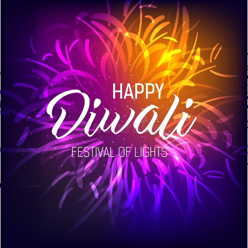 Diwali feliz Ejemplo del vector del día de fiesta del evento hindú Deepavali de la religión Bandera promocional de la venta ilustración del vector