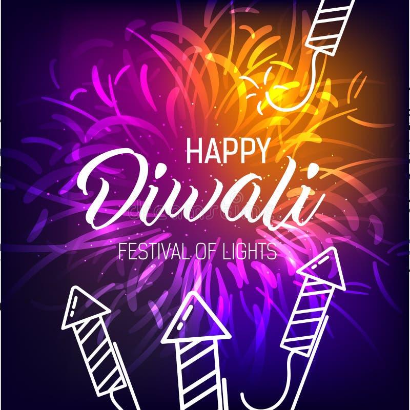 Diwali feliz Ejemplo del vector del día de fiesta del evento hindú Deepavali de la religión Bandera promocional de la venta libre illustration