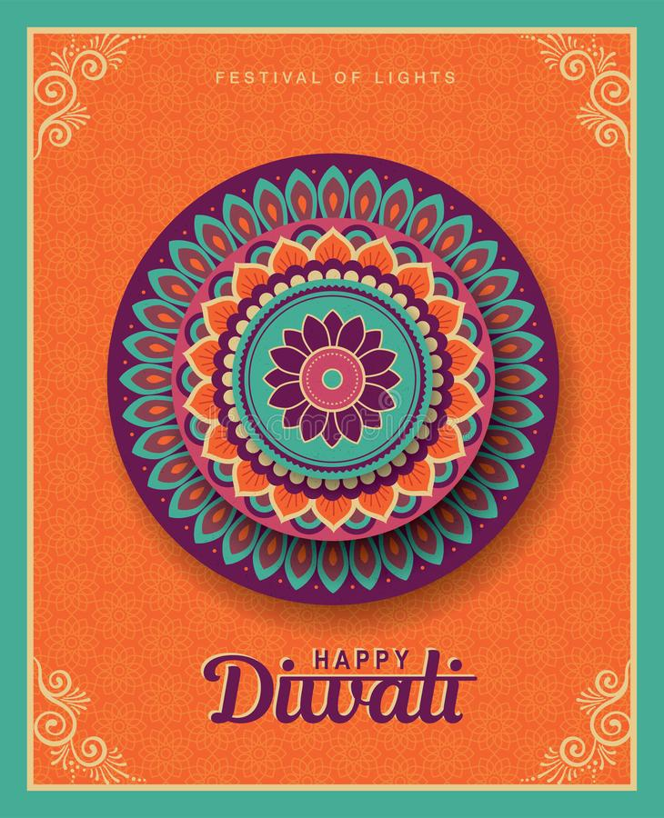 diwali happy διανυσματική απεικόνιση