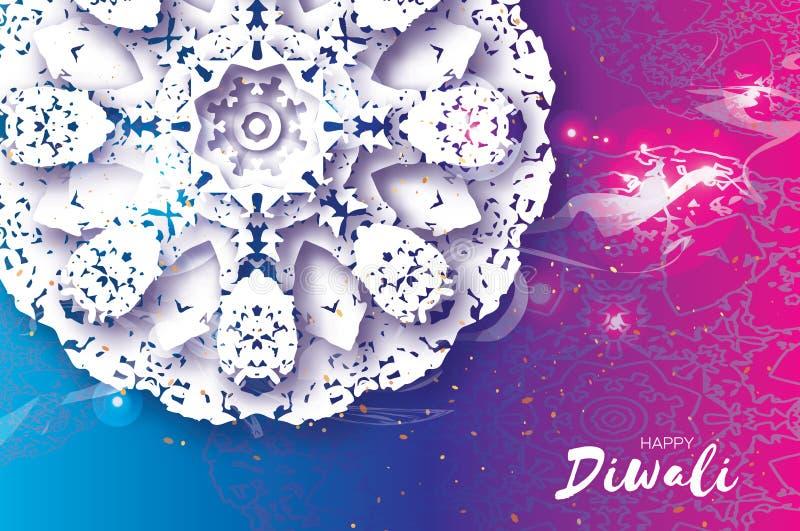 Diwali heureux Célébration indienne dans le style de coupe de papier Beau festival d'origami des lumières indou Mandala blanc Vec illustration de vecteur