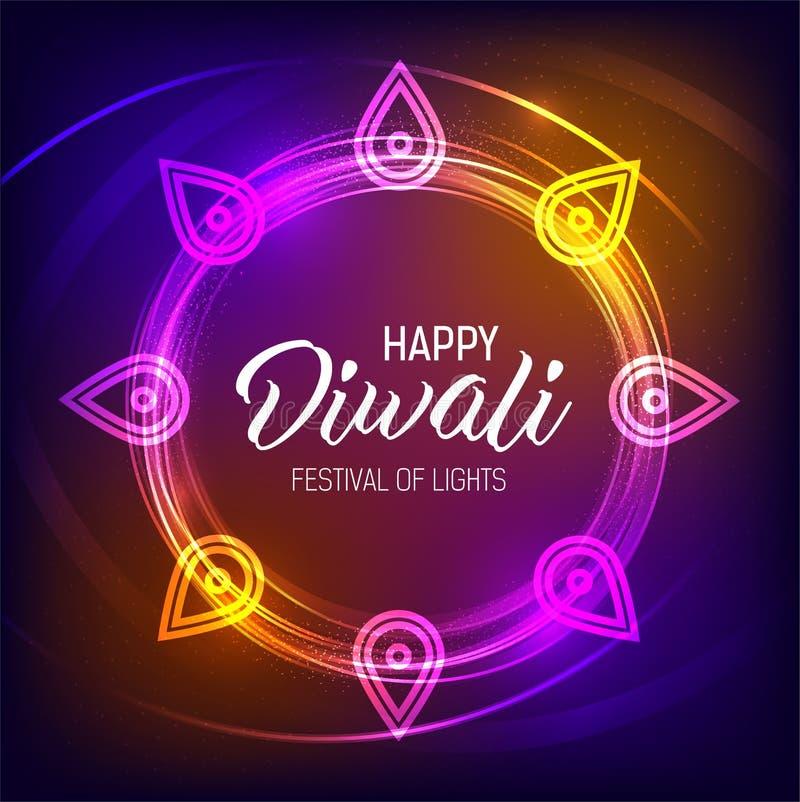 Diwali heureux Illustration de vecteur de vacances d'événement indou Deepavali de religion Bannière promotionnelle de vente illustration libre de droits