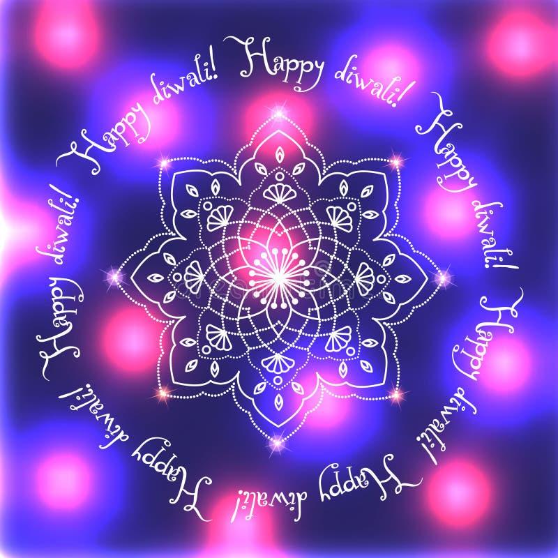 Diwali le festival des lumières indien Carte de voeux illustration stock