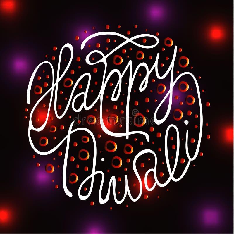 Diwali le festival indien de la carte de voeux de lumières illustration stock