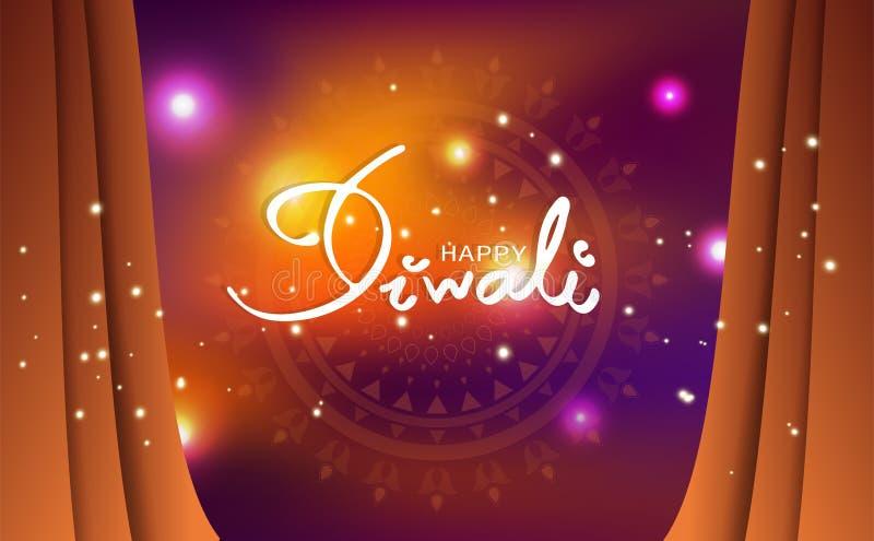 Diwali ljus festivalberöm, hinduisk stil för blom- mandala med för bakgrundsvektor för guld- gardin den skinande glödande illustr royaltyfri illustrationer