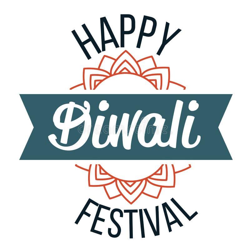 Diwali religiöst hinduiskt ferieemblem med lotusblomma stock illustrationer