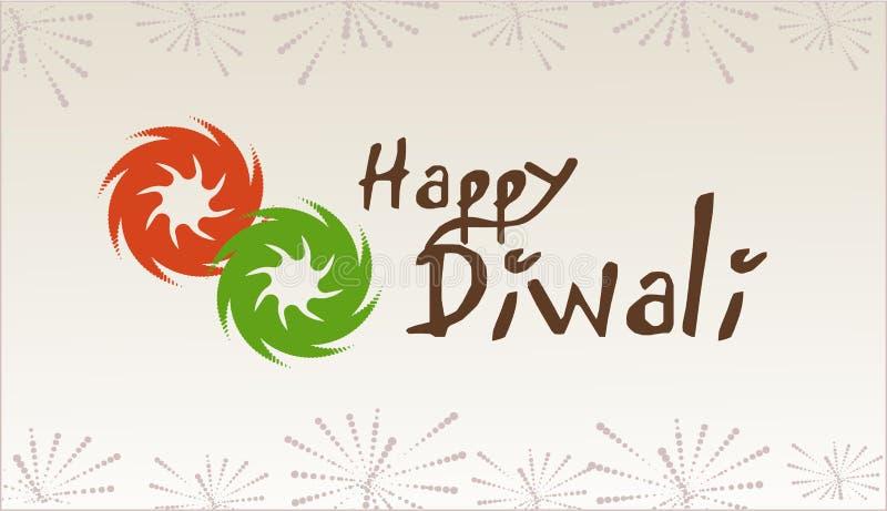 Diwali: Tarjeta de felicitación feliz de Diwali y festival de la iluminación stock de ilustración