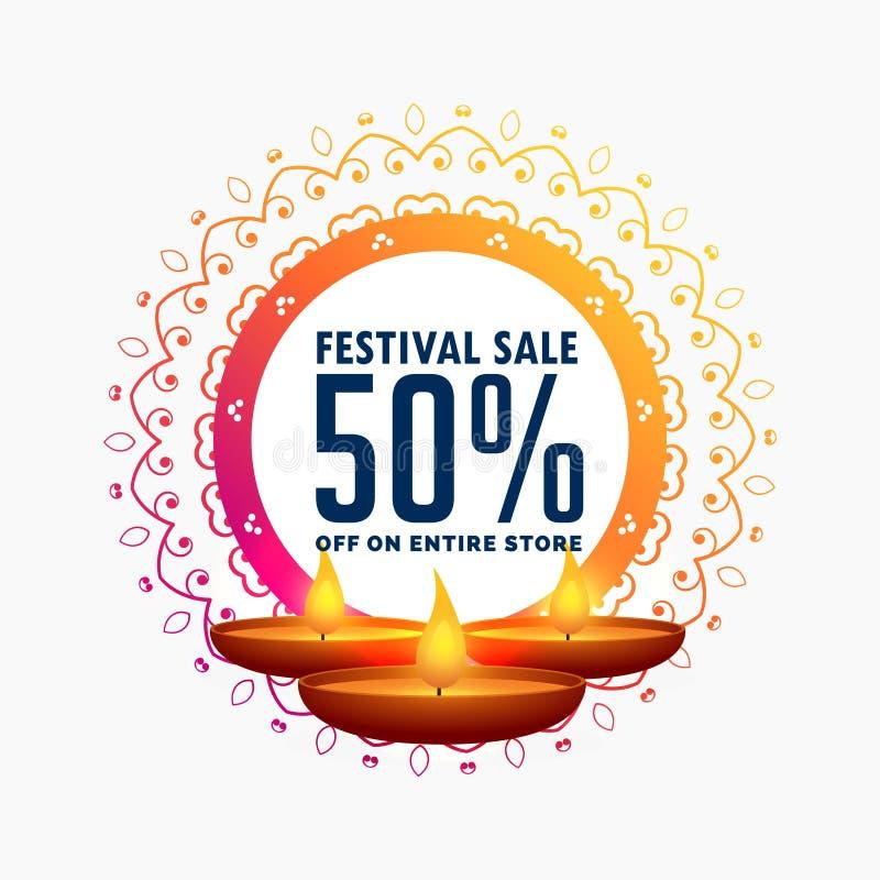 Diwali-Verkaufsschablone mit brennendem diya lizenzfreie abbildung