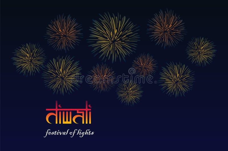 Diwalifestival van lichten met hand getrokken vuurwerk vectorillustratie vector illustratie