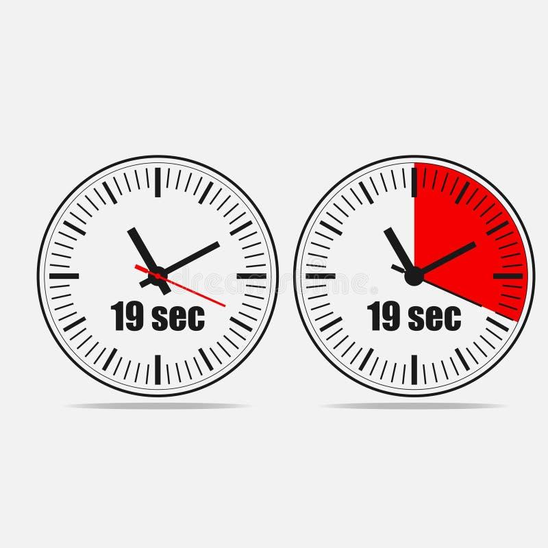 Dix-neuf horloges de secondes illustration stock