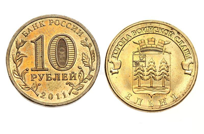 Dix roubles sur un fond blanc photo stock