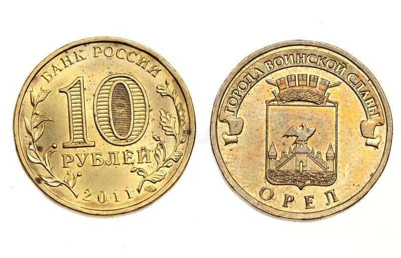 Dix roubles sur un fond blanc photographie stock