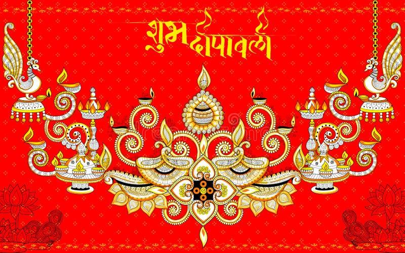 Diya καψίματος στο ευτυχές υπόβαθρο διακοπών Diwali doodle για το ελαφρύ φεστιβάλ της Ινδίας διανυσματική απεικόνιση