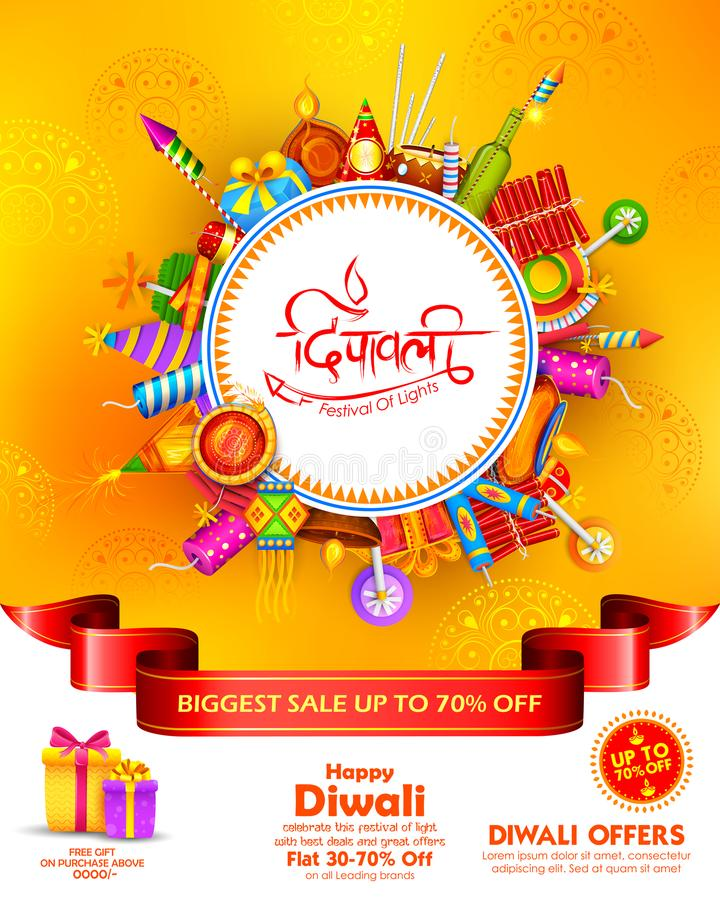 Diya ardente no fundo feliz da propaganda da promoção de venda do feriado de Diwali para o festival claro da Índia ilustração do vetor