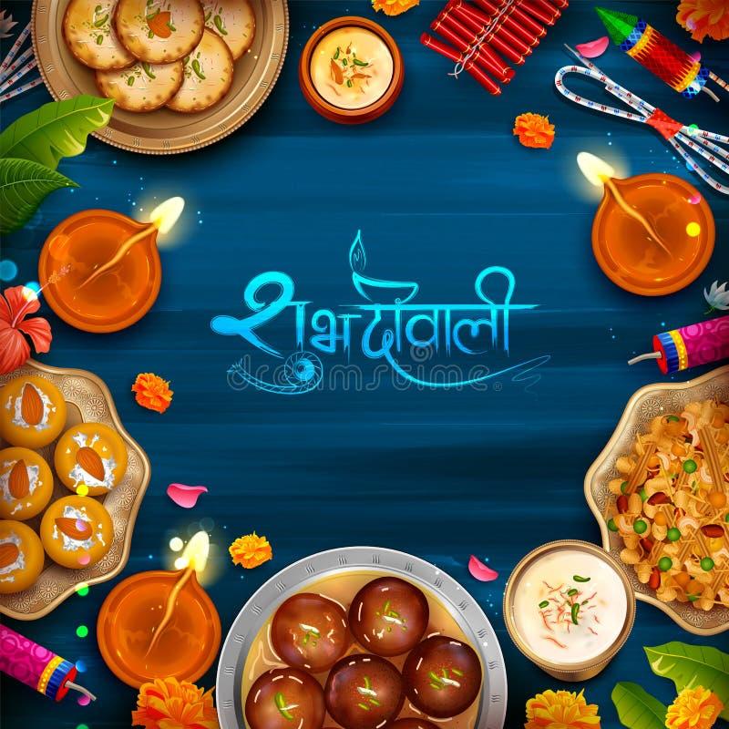 Diya brûlant avec le bonbon et le casse-croûte assortis sur le fond heureux de vacances de Diwali pour le festival léger de l'Ind illustration stock