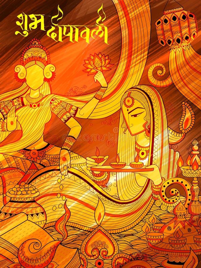 Diya brûlant sur le fond heureux de griffonnage de vacances de Diwali pour le festival léger de l'Inde illustration libre de droits