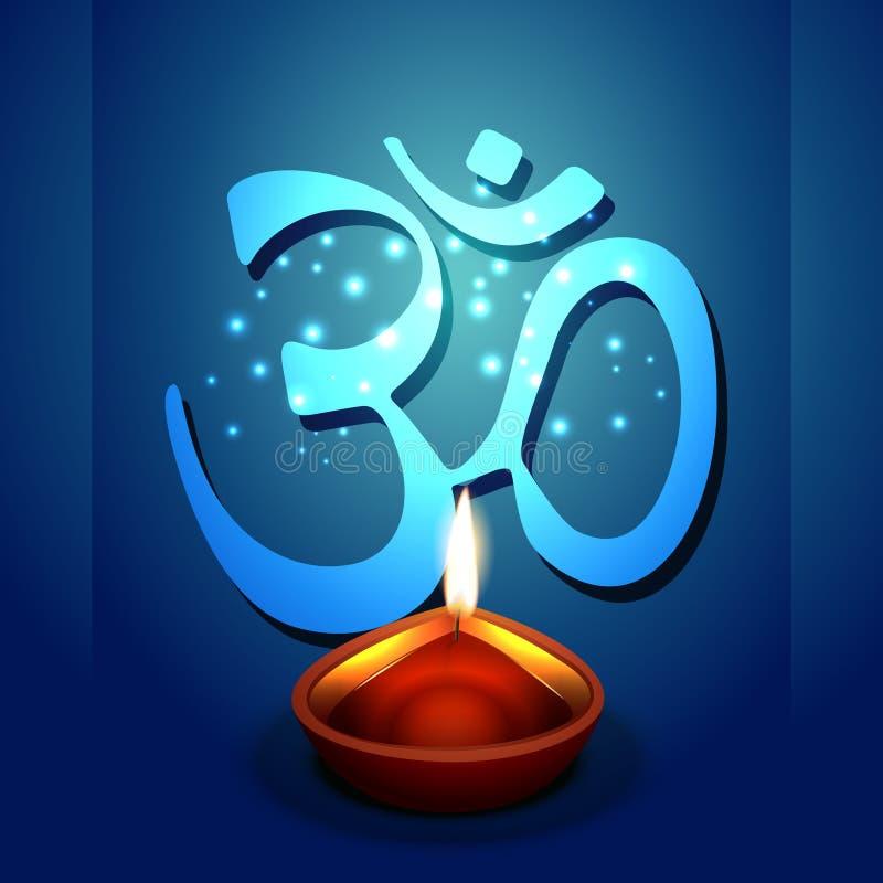 Diya di Diwali con il simbolo del OM illustrazione vettoriale