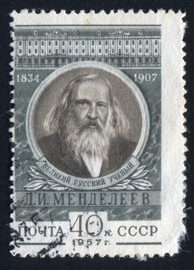 Dmitri Mendeleev stock image