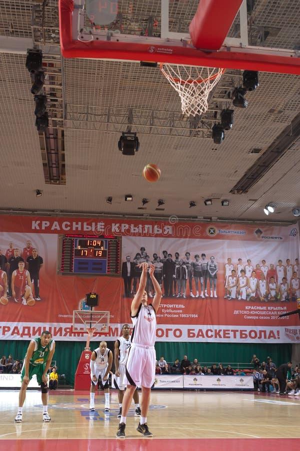Download Dmitriy Arteshin foto de stock editorial. Imagem de milhas - 26501438