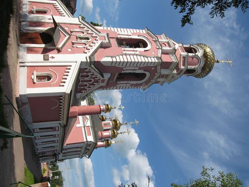 Dmitrov, Rússia imagens de stock royalty free