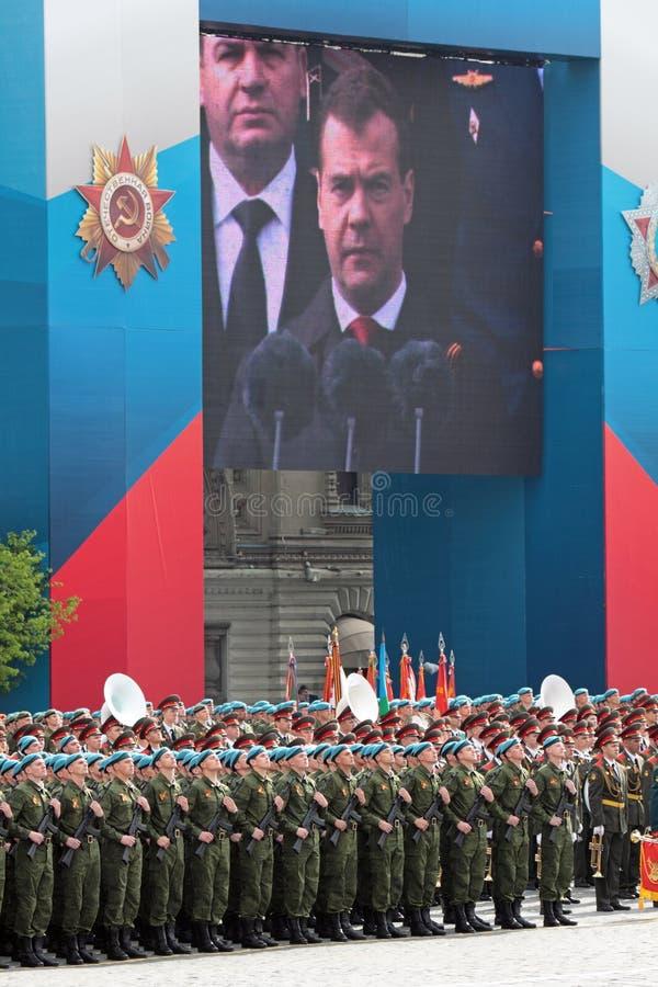Dmitry Medvedev stockfotografie