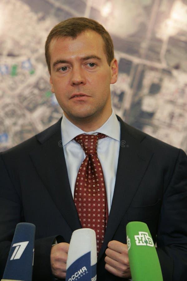Dmitry Medvedev lizenzfreies stockbild