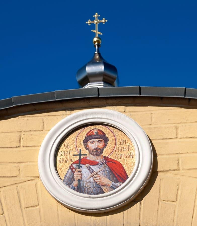 Dmitry van Don Portrait St Petersburg Rusland stock foto's