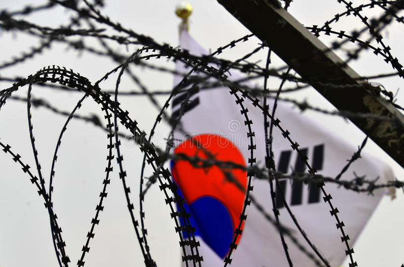 DMZ fences stock photo