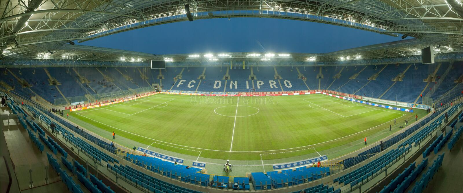 Dnepr Arena. DNEPROPETROVSK, UKRAINE – OCTOBER 6: Dnipro Stadium Arena before Ukrainian Championship match FC Dnepr vs. FC Metalist on October 6, 2013 in stock photo