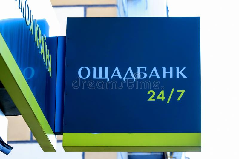 Dnepr city, Dnipropetrovsk, Ukraine, 11,29 2018. The icon of the state Ukrainian Oschad bank with the inscription. Oschadbank 24 7 hanging in financial business stock photos