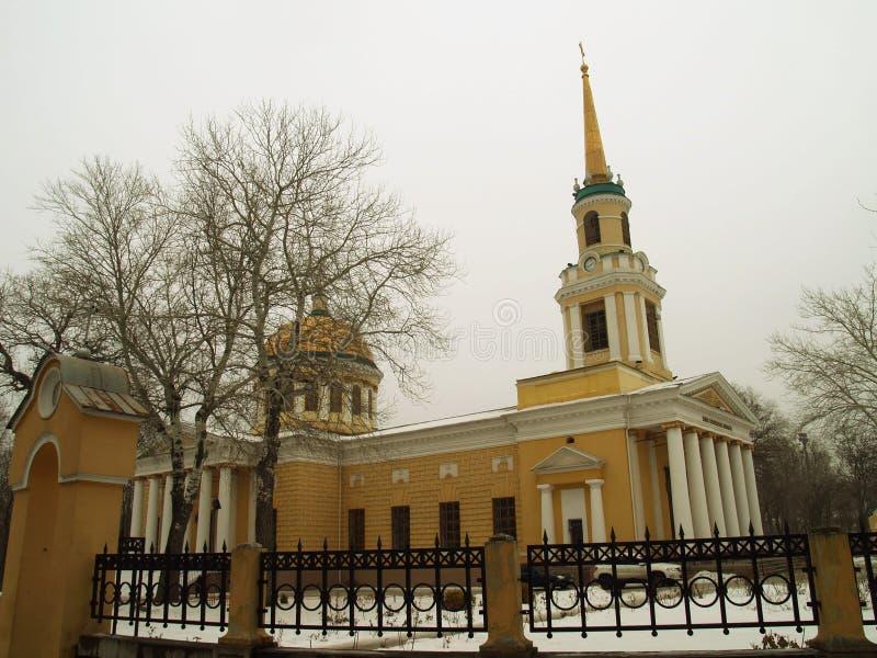 dniepropetovsk photos libres de droits