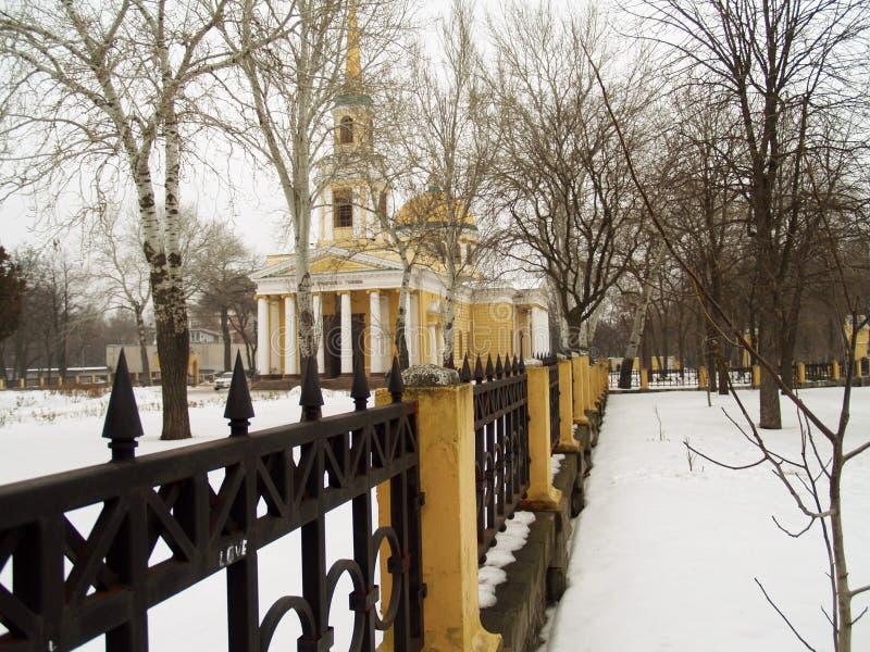 dniepropetovsk photos stock