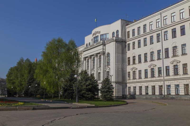 Dnipro stad, Ukraina Dnepropetrovsk regional administration arkivfoto