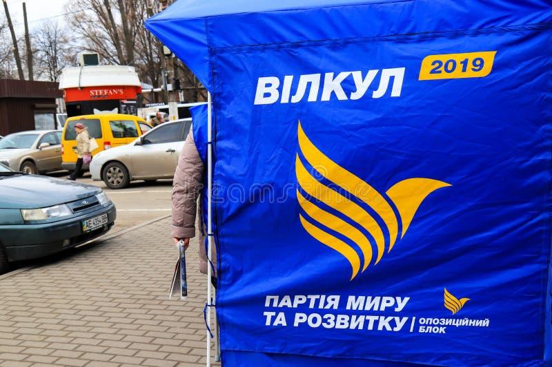 Dnipro-Stadt, Ukraine 03 2019 Das Wahlplakat des Kandidaten für Präsidenten von Ukraine mit der Aufschrift - Vilkul 2019 stockbild