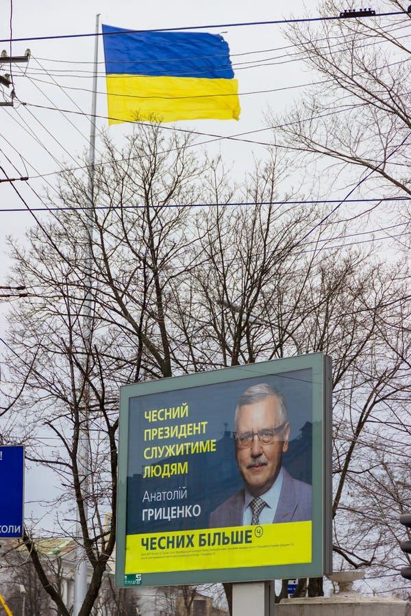 DNIPRO, UCRÂNIA - 4 de março de 2019: Candidato presidencial Anatoly Gritsenko da campanha de publicidade do quadro de avisos da  imagem de stock