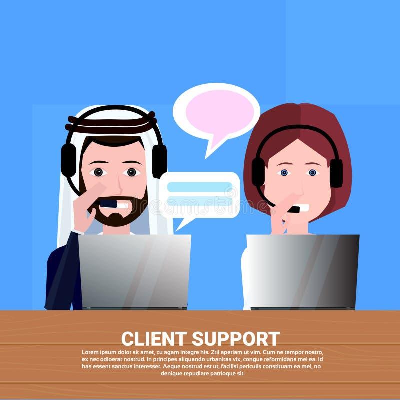 Do apoio diverso do cliente do agente dos auriculares do centro de atendimento da raça da mistura operador, cliente e ícone em li ilustração stock