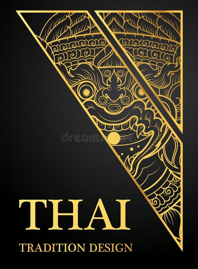 Do elemento tailandês da arte do macaco de Hanuman ouro tradicional do projeto para cartões ilustração stock