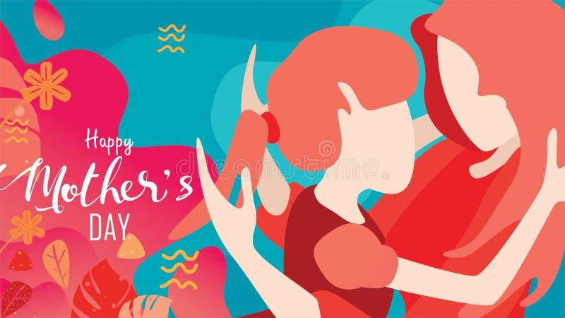 Do estilo liso do projeto da ilustração do vetor o dia de mãe feliz! Filha da criança que corre e que abraça a seu mum para felic ilustração stock