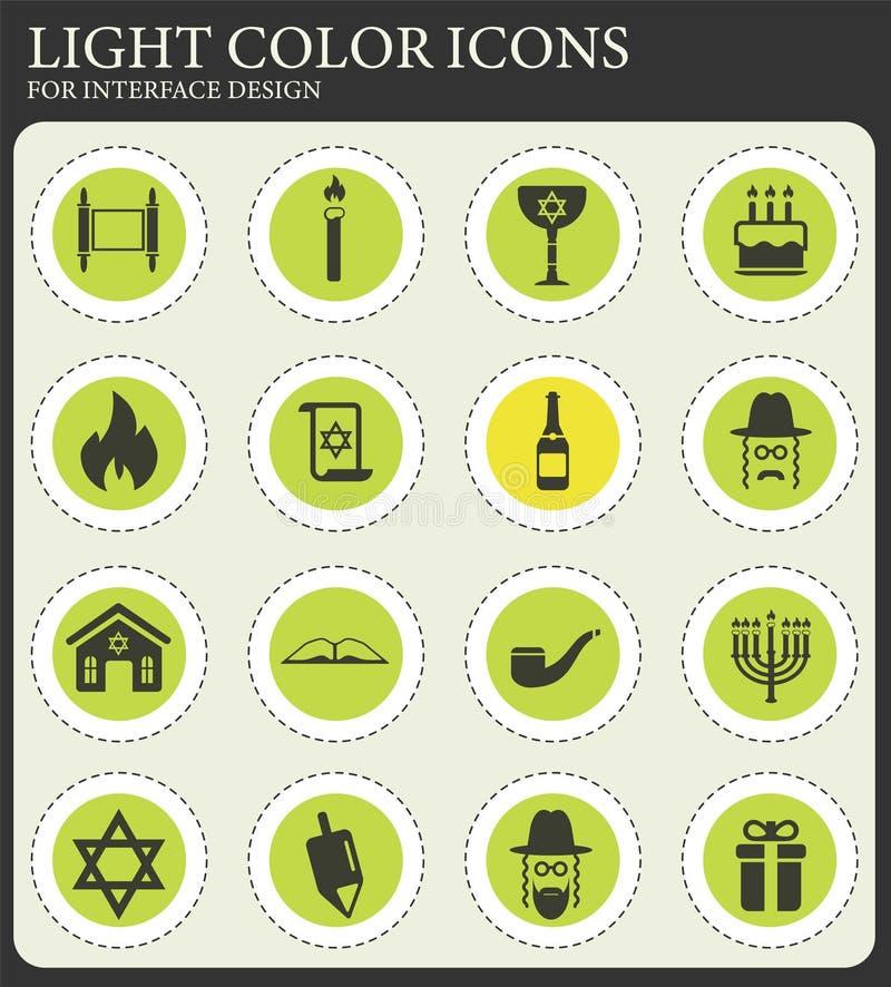 Do Hanukkah ?cones simplesmente ilustração royalty free