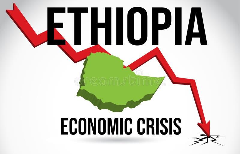 Do impacto econ?mico do mercado do colapso da crise financeira do mapa de Eti?pia vetor global da fus?o ilustração do vetor
