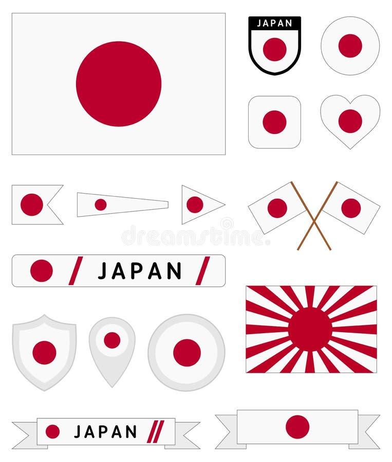 do Japonii bandery stylu wektora szklany ilustracja wektor