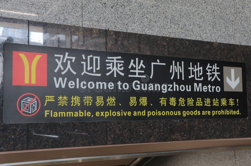 Do metro subterrâneo de Guangzhou do metro transporte público Guangzhou China fotografia de stock royalty free