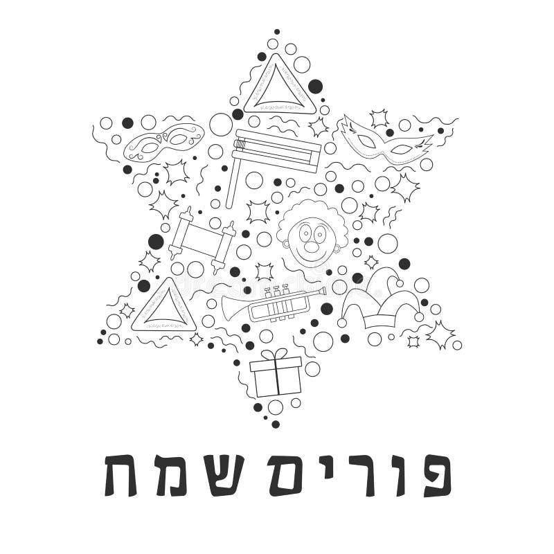 Do preto liso do projeto do feriado de Purim a linha fina ícones ajustou-se na estrela de d ilustração stock