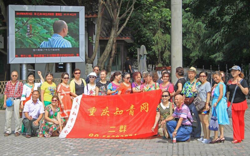 Do tiro povo chinês da foto do grupo fotografia de stock