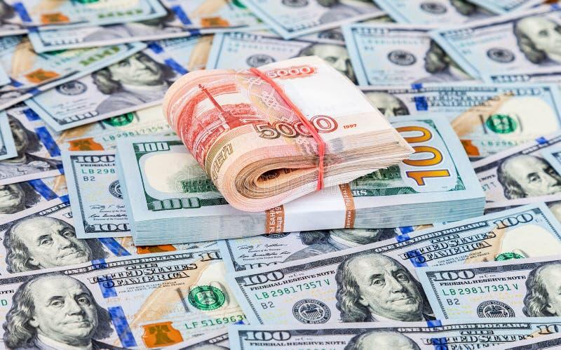 Dobrado cinco milésimo de cédula de rublos de russo imagem de stock royalty free